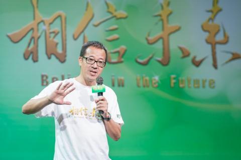 """俞敏洪:从零开始 规划未来——2014""""相信未来""""武汉站演讲实录"""